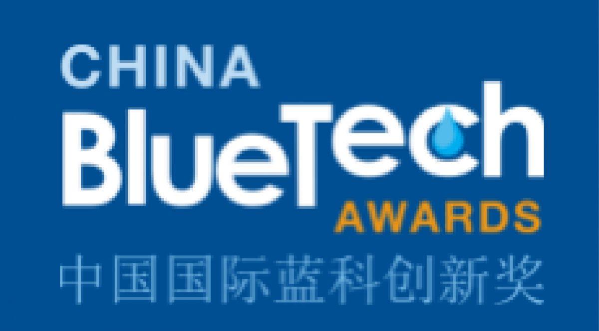 两家美国公司最终获得2016中国国际蓝科奖