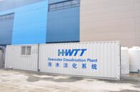 膜与水处 理展区——杭水智能一体化集装箱水处理装置