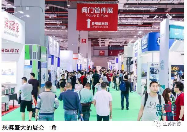 江苏阀协应邀参加第七届上海国际泵管阀展览会 独家资讯 第1张
