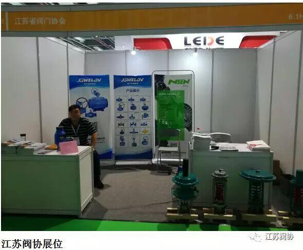 江苏阀协应邀参加第七届上海国际泵管阀展览会 独家资讯 第3张