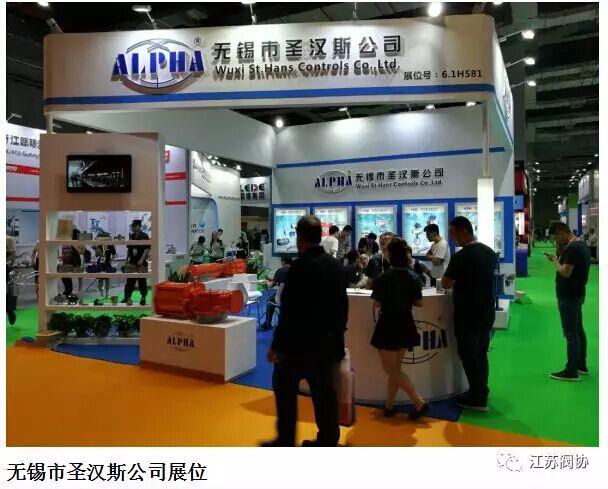 江苏阀协应邀参加第七届上海国际泵管阀展览会 独家资讯 第4张