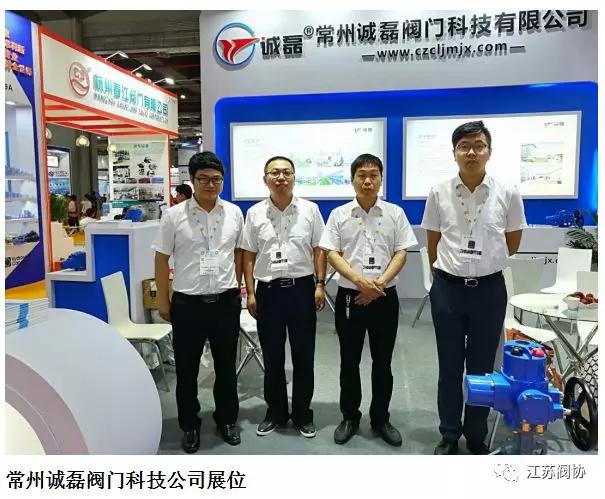 江苏阀协应邀参加第七届上海国际泵管阀展览会 独家资讯 第9张