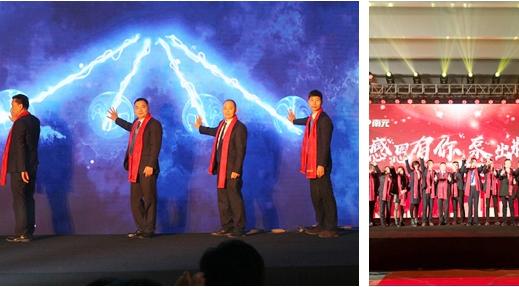 """南元泵业—""""智能制造 智慧生产"""",泵业翘楚进驻上海泵阀展盛会"""