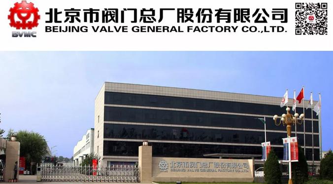 开年揭秘 丨 上海泵阀展居然请动了这家阀门行业泰斗?