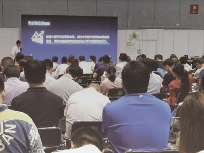 第二届上海HSE泵阀流体论坛