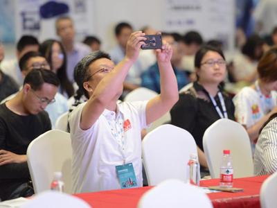 长三角建筑给排水设计师大会(城市建筑热水系统)