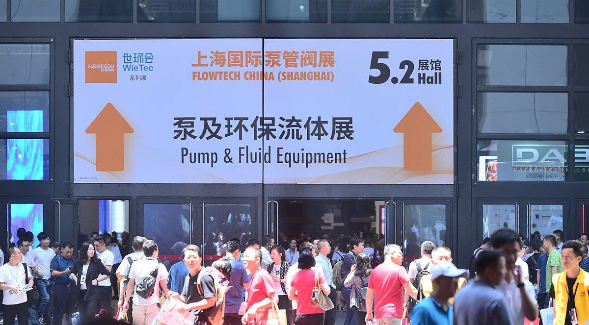 没去广交会?那就来上海吧,这些展商也将登陆上海泵阀展