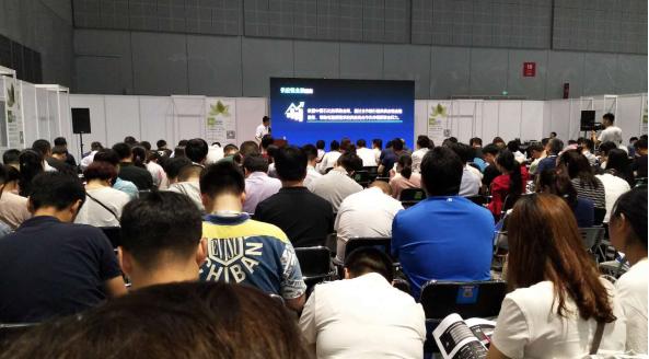 2019(第四届)中国石油化工行业物资采购年会·会议议程
