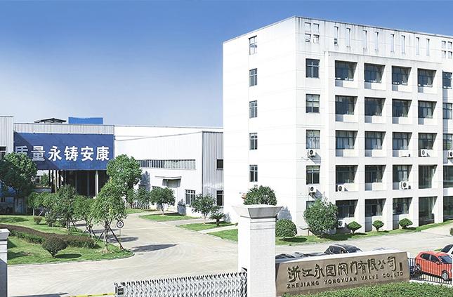 浙江永园阀门有限公司入驻上海国际亚博体育vip亚博官网入口览会,将带来众多高品质产品