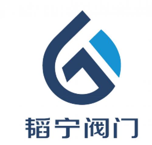 上海韬宁阀门有限公司