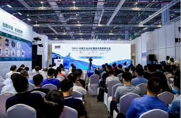 第一届国际工业装备博览会在哪里举行