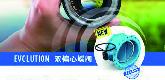 添理仕贸易(上海)有限公司入驻第十届上海国际泵阀展,众多高质量产品将相继展出