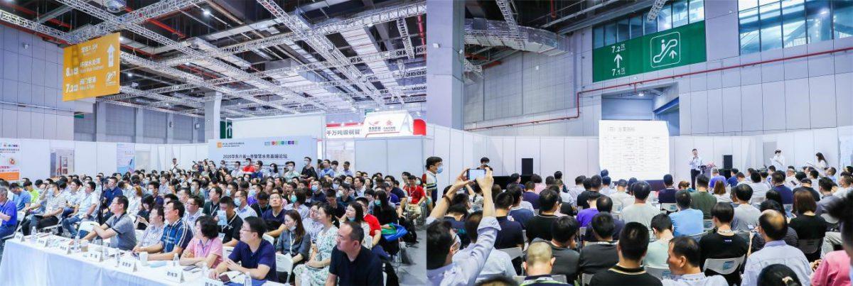 第十届上海国际泵阀展超多会议活动集中发力,邀您共赴6月泵阀盛会~