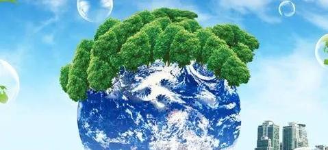 """中国""""碳中和""""政策梳理"""